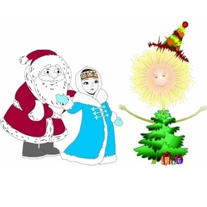 День открытых дверей с праздничной новогодней программой с Дедом Морозом и Хатутик!