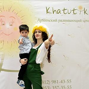Дети радуются и созидают в Хатутик!