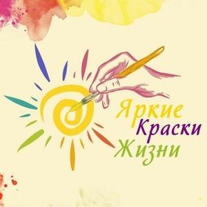 ava_zanyatie