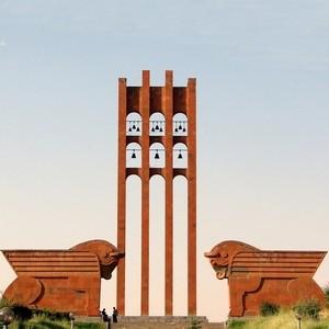день первой республики Армении