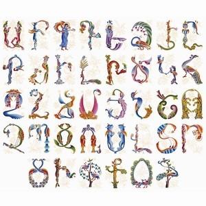 Армянские буквы и армянский алфавит