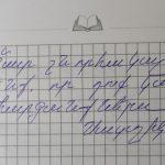 Как машина времени перенесла петербуржских армян в историческую Армению