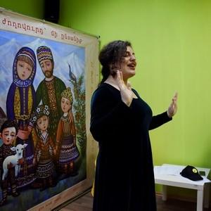 Вечер армянских народных песен от Ануш Степанян в Хатутик