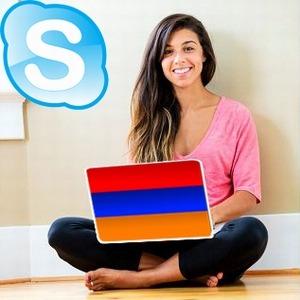 Армянский язык с помощью программы Skype