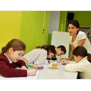 """Уроки армянского языка для детей 7-10 лет по курсу """"Навыки жизни"""""""