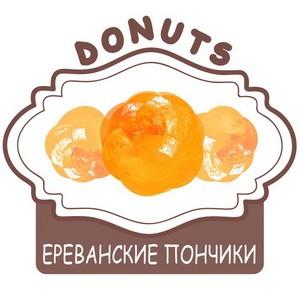 7 июля бесплатный мастер-класс по изготовлению пончиков