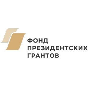 Президент Владимир Владимирович дружит с Хатутик! :)