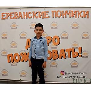 22-го сентября готовим Ереванские Пончики вместе с Хатутик
