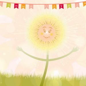 Межнациональный детский праздник