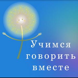 Обучающие видеоролики для детей с целью обучения основам русского языка