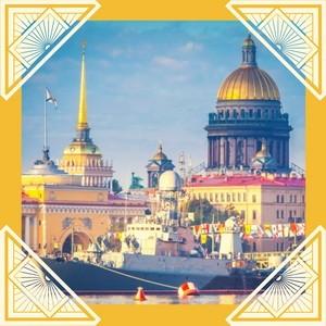 Экскурсия по Санкт-Петербургу 2020