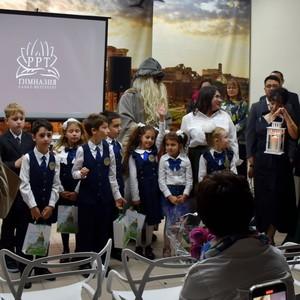 Открытие армянской гимназии в Санкт-Петербурге